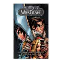 Уолтер Симонсон: World of Warcraft. Книга 2